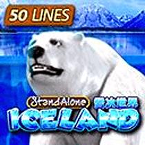 IcelandSA