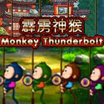 MonkeyThunderBolt
